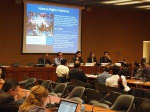 Balochistan Parallel Event Panel